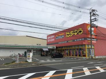 ローソンストア100 LS摂津鳥飼本町店の画像1