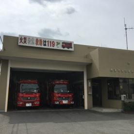 摂津市消防署鳥飼出張所の画像1