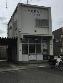 摂津警察署 鳥飼西交番の画像1
