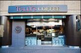 タリーズコーヒー 武蔵小山駅店