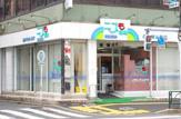 ニスモ薬局南砂店