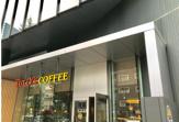 タリーズコーヒー 目黒東口店