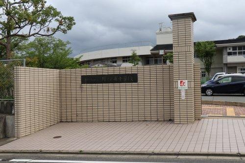 大野城市立月の浦小学校の画像