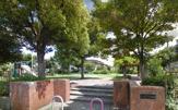 二の丸 児童公園