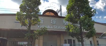 谷塚駅の画像1