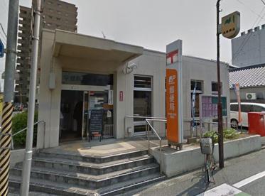宇部新川駅前郵便局の画像1