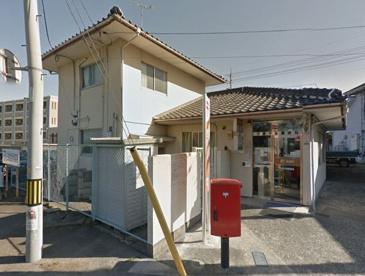 宇部平原郵便局の画像1