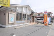 宇部中村郵便局