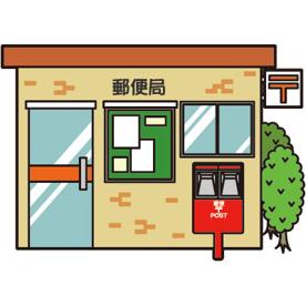 万倉郵便局の画像1