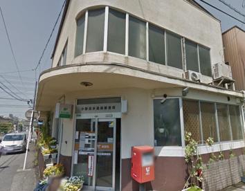 小野田本通南郵便局の画像1