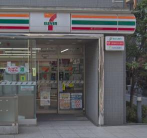 セブンイレブン 港区芝5丁目北店の画像1