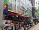ドラッグストアスマイル笹塚店