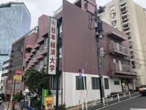 私立日本経済大学東京渋谷キャンパス