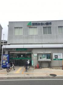 関西みらい銀行 井高野支店(旧近畿大阪銀行店舗)の画像1