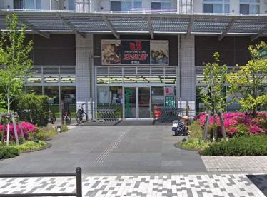 文化堂有明店の画像1