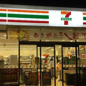 セブンイレブン 江東千石1丁目店の画像1