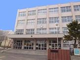 札幌市立山の手南小学校