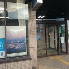 北洋銀行 琴似中央支店 山の手出張所(琴似コンサルティングプラザ設置店)の画像1