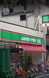 ローソンストア100 池袋本町一丁目店の画像1