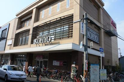 KOHYO諏訪の森店の画像1