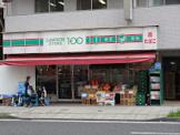 ローソンストア100 LS川崎南幸町二丁目店