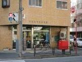 川崎南河原郵便局