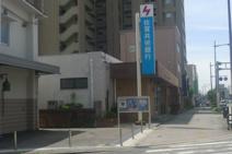 佐賀共栄銀行