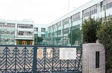 国立市立国立第一小学校の画像1