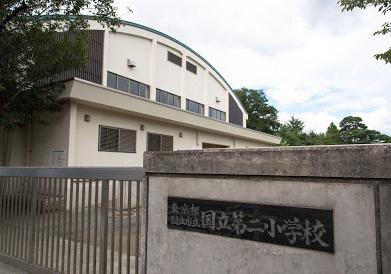 国立市立国立第二小学校の画像1