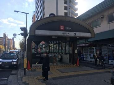 OsakaMetro御堂筋線「あびこ」駅の画像1
