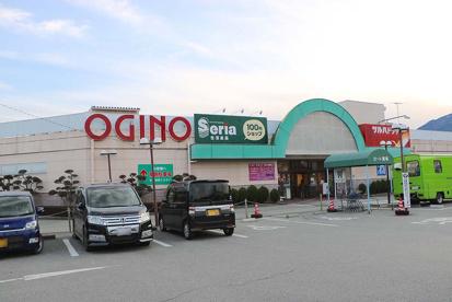 OGINO RIVERCITY(オギノリバーシティ)の画像1