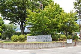 遊・湯ふれあい公園 後楽園スポーツクラブの画像1