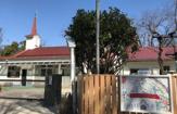 私立戸山幼稚園