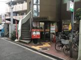 住吉東粉浜郵便局
