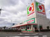 スーパーイズミヤ八幡店