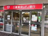 三菱UFJ銀行大美野支店