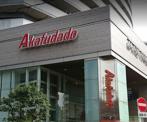 Akafudado(赤札堂) 町屋店