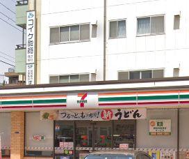 セブンイレブン 墨田八広4丁目店の画像1