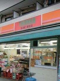 モアーズ東町店の画像1