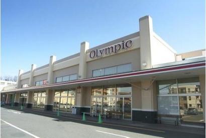Olympic(オリンピック) 小金井店の画像1