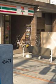 セブンイレブン 新宿水道町中央店の画像1