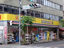 ドラッグストア マツモトキヨシ 並木店