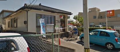 新潟堀之内郵便局の画像1