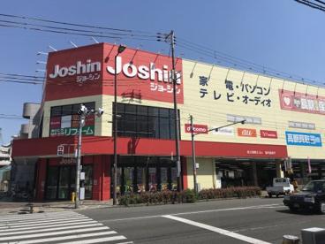 ジョーシン住吉店の画像1