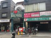 マルヤス 井高野店