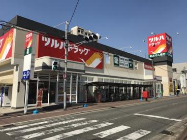 ツルハドラッグ 大阪南住吉店の画像1