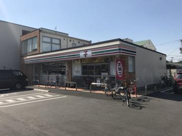 セブンイレブン 大阪山之内1丁目店の画像1