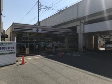 セブンイレブン 大阪山之内元町店の画像1