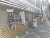セブンイレブン 地下鉄あびこ駅西店