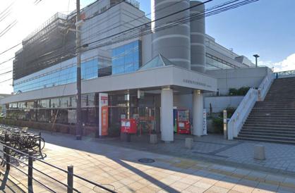 大阪安治川口駅前郵便局の画像1